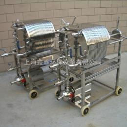 BK300-10不銹鋼多層板框過濾器