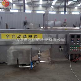 SZ大型肉制品水煮线 肉丸水煮设备 全自动肉丸水煮线