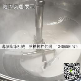 隆泽 电磁加热行星搅拌食品炒锅 全自动熬糖锅 炒菜锅厂家直供