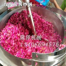 大型電磁玫瑰花醬炒鍋