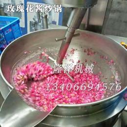 玫瑰花酱行星搅拌炒锅 糯米面炒锅 糖稀炒锅