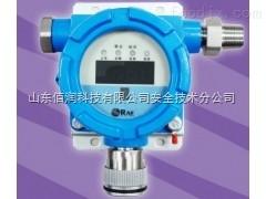 SP-2104PLUS固定式硫化氫檢測儀華瑞SP-2104PLUS