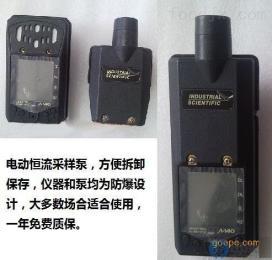 CZ食品厂用四合一气体检测仪英思科CZ气体检测仪