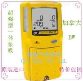 MAX-XT4BW泵吸式四合一气体检测仪原装进口