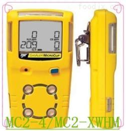 MC2-4BW四合一气体检测仪