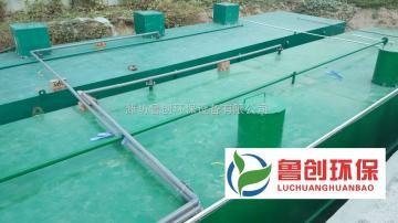 山東屠宰污水處理直排標準設備價格
