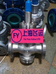 Y43H-100C蒸汽减压阀Y43H-100C