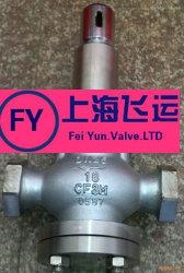 Y13H-16C/25C/40C螺纹蒸气减压阀
