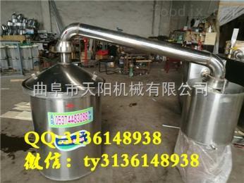 TYJ-A白酒釀酒設備批發