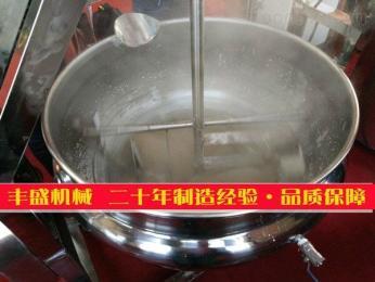 食?#31859;?#29992;煮粥锅,可倾式搅拌夹层锅,凉粉熬制夹层锅