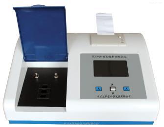 ECA--800A土壤养分速测仪