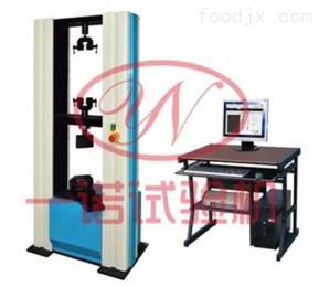 WAG-50专业设计微机控制钢球压力试验机