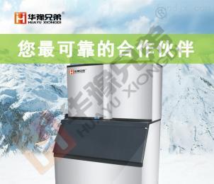 XD大型顆粒制冰機價格,小型奶茶店方塊制冰機廠家
