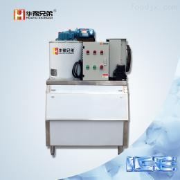ICE-1.0T1噸混凝土攪拌站降溫用片冰機