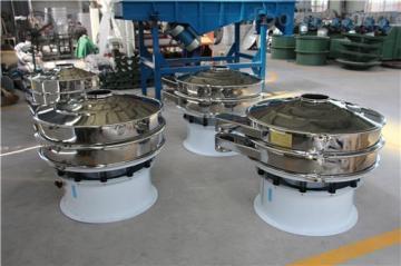 XF不锈?#20013;?#25391;筛 先锋食品专用振动筛 高精细振动筛分设备