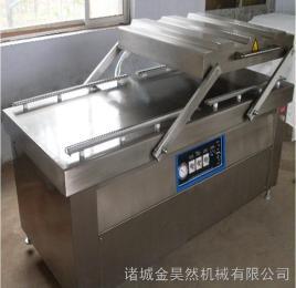 食品包装设备 果脯包装机