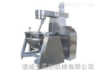 電加熱高粘度調味醬刮底攪拌炒鍋   大型調味醬攪拌炒鍋