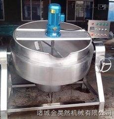 火鍋底料濃湯熬制攪拌夾層鍋  火鍋底料熬制夾層鍋  蒸汽加熱攪拌夾層鍋