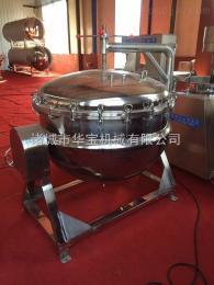 蒸汽高压粽子蒸煮锅