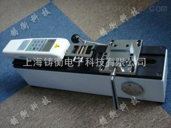 端子拉力测试仪可配夹具
