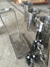 ss-lxy-1-20移动小推车滤芯过滤器 串联二级过滤