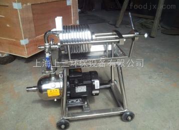 ss-bk-100-10不銹鋼多層板框過濾器