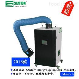 STX-RF3A高效車間油霧凈化器-上海油霧過濾器-油霧凈化設備廠家-豐凈環保設備