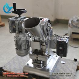 DYP-1.5W雷粤DYP-1.5W涡轮式单冲压片机 变频器调速 涡轮中药粉末压片机
