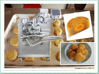 sz-64型月饼包馅机云南月饼包馅机 全自动月饼包馅机 做月饼的机器 云南哪有卖月饼包馅机