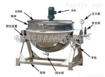 电热夹层锅设备供应商