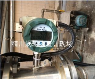 JCEF南宁高炉煤气流量计