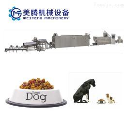 小型狗糧機狗糧設備寵物食品生產線