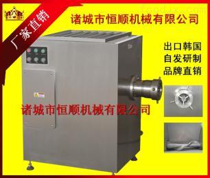 120供应商用120全自动不锈钢绞肉机 冷冻肉绞肉机