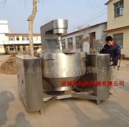 400供應火鍋底料攪拌炒鍋 電磁加熱攪拌炒鍋、全自動不銹鋼刮底炒鍋