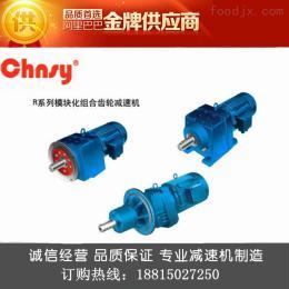 R/RF/RX/RXF/RM斜齿轮减速机 专业硬齿面减速齿轮箱生产厂家