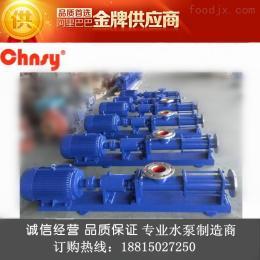 防爆螺杆泵厂家:G50-1防爆不锈钢螺杆泵