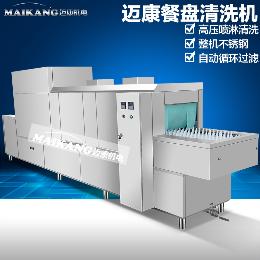 XWJ-500长龙式自动不锈钢盘清洗机 大型商用洗碗机