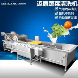 mk4600酱腌菜清洗机 气泡冲浪蔬菜酱腌菜清洗机