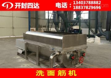 面食加工机械新乡面食机械洗面机生产厂家