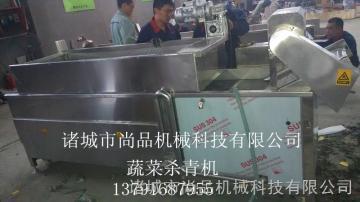 SPQX-4800茶叶杀青机价格