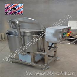 SP600面粉打浆机