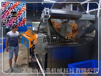 SPBD-1200快速油炸出锅式豆泡油炸锅