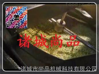 SPBQ-1000薏米油炸锅厂家