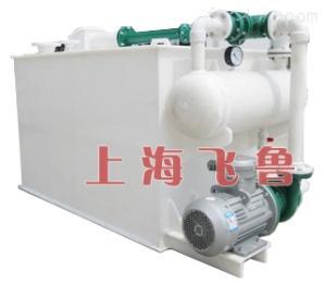 真空机组供应RPP型水喷射真空机组立式