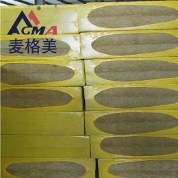 齐全郑州岩棉板生产厂家