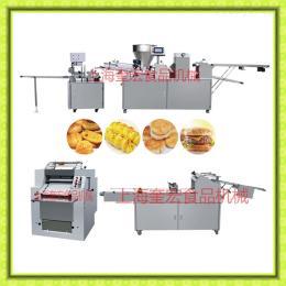 280型酥饼面包自动生产设备/酥饼机器/酥饼机/酥饼生产线