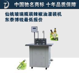 鄂州玻璃瓶裝食用油灌裝機 灌裝速度設置有快慢速