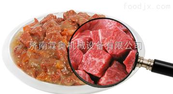 UPR70大型新款狗粮设备生产线