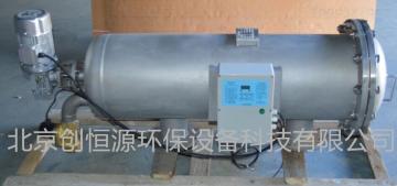 CHY不銹鋼管道過濾器
