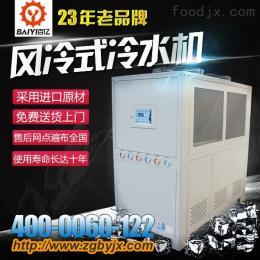 苏州冷水机 苏州水冷冷水机